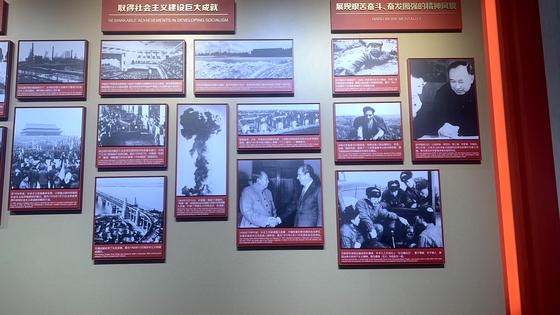 최근 개관한 상하이 중국공산당 제1차 전국대표대회 기념관에서 전시 중인 전람회 가운데 1960~70년대 부분. '사회주의 건설의 거대한 성취', '고난의 분투·분발의 정신'이란 제목 아래 핵폭탄 개발, 닉슨 방중 등의 사진만 전시했을 뿐, 문화대혁명에 대한 언급이 전혀 없다. 상하이=신경진 기자