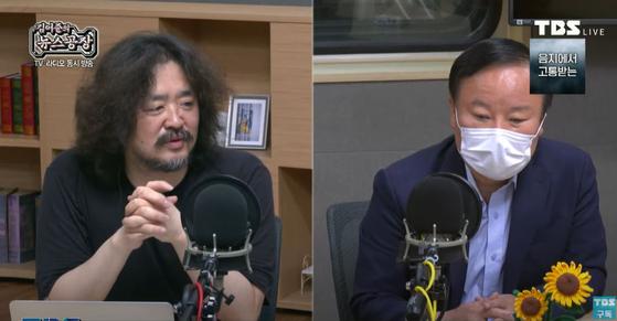 23일 오전 TBS라디오 '김어준의 뉴스공장'. [유튜브 캡처]