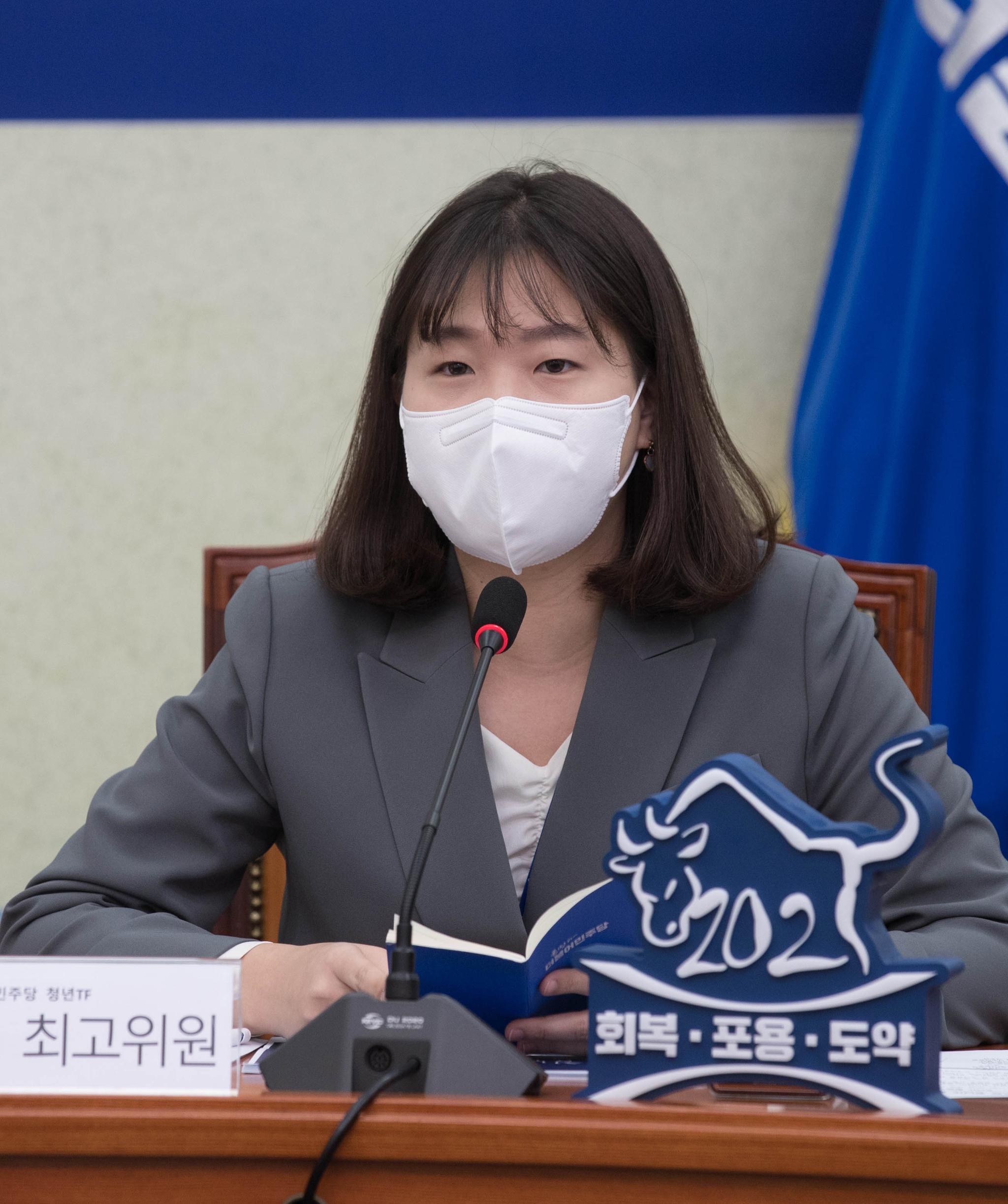 청와대 청년비서관으로 임명된 박성민 전 더불어민주당 최고위원. 오종택 기자