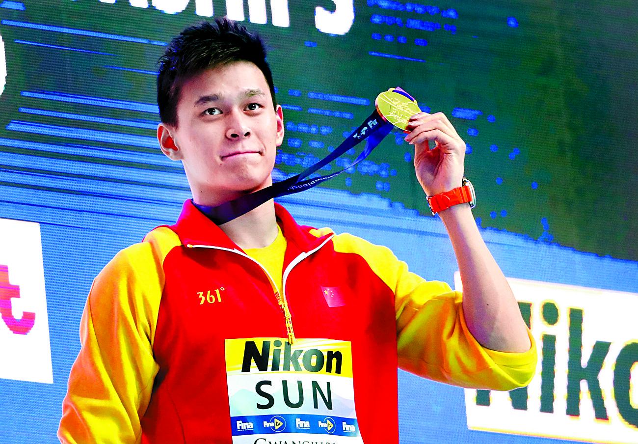 중국 수영선수 쑨양. 연합뉴스