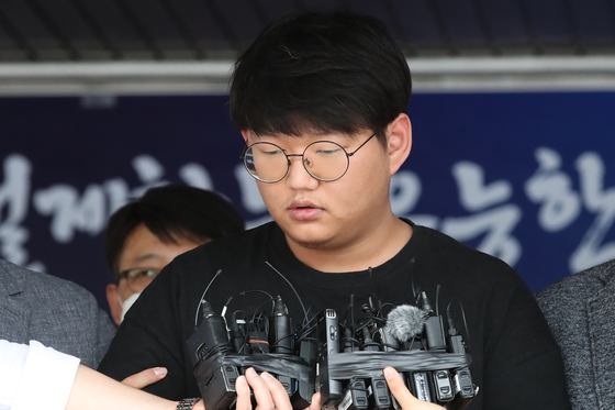 성 착취 동영상 공유 텔레그램 대화방 'n번방'을 최초 개설해 운영한 '갓갓' 문형욱. 뉴스1