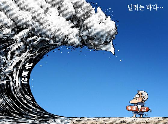 [박용석 만평] 6월 24일