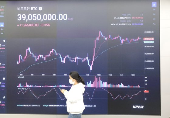 23일 서울 강남구 업비트 라운지의 모습.[뉴스1]