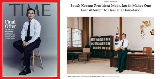 청와대는 지난 9일 문재인 대통령이 청와대 여민관 영상회의실에서 타임(TIME)지 화상 인터뷰 및 표지 촬영을 진행했다고 밝혔다. 사진은 타임지 표지와 인터넷판 기사. 타임지 캡처