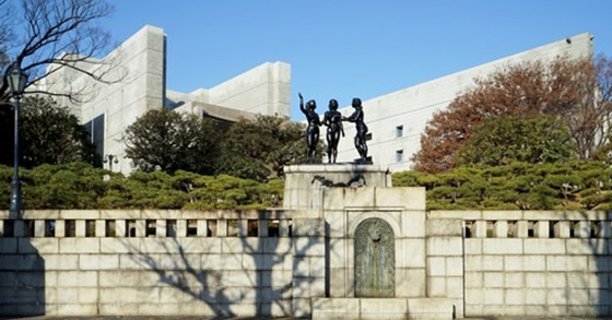 일본의 대법원인 최고재판소. [연합뉴스]