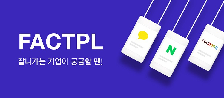 """""""무조건 돈 쓰지 않아…쿠팡플레이, 쿠팡스타일대로 간다"""""""