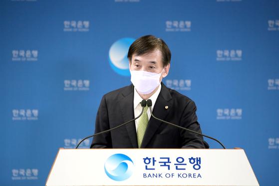 이주열 한국은행 총재.연합뉴스