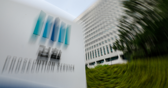 법무부는 25일 역대 최대 규모의 중간간부(고검검사급) 승진·전보인사를 단행했다. 부임은 7월2일이다. 뉴스1