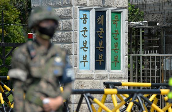 충남 계룡대 정문. 최근 군대 내 성 관련 이슈가 폭발적으로 제기되고 있다. 김성태 프리랜서