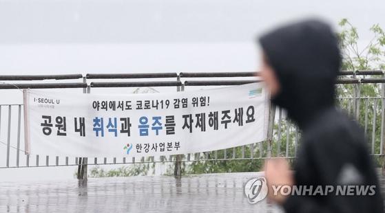"""'정민씨 사건' 계기로 물으니…국민 76% """"한강공원 금주 찬성"""""""