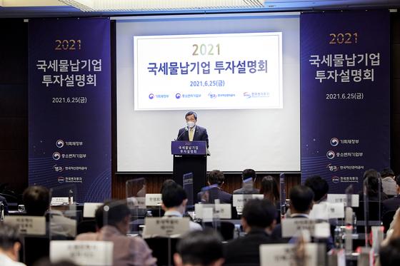 25일 콘래드 서울 호텔에서에서 열린 '국세물납기업 투자설명회'에서 문성유 캠코 사장이 환영사를 하고 있다.