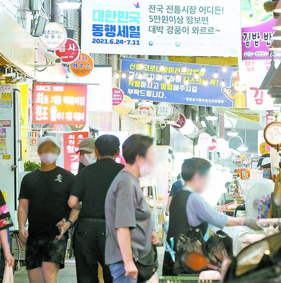 [사진] 대한민국 동행세일 시작