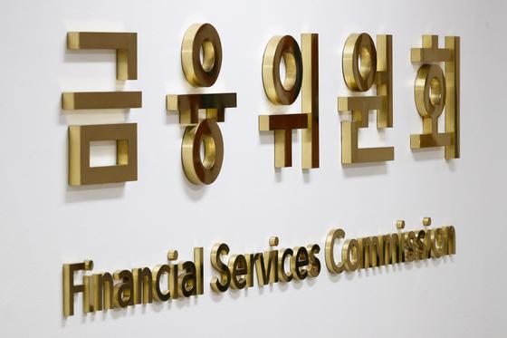 금융위원회는 24일 정례회의를 열고 은행권의 배당제한 관련 권고를 종료하기로 결정했다. 연합뉴스