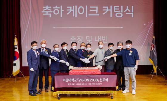 [사랑방] 서강대 '비전 2030' 선포식