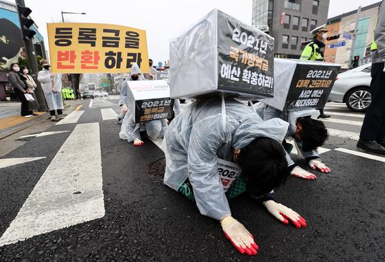 지난 3월 28일 2021등록금반환운동본부 회원들이 청와대 방향으로 삼보일배 행진을 하고 있다. 연합뉴스