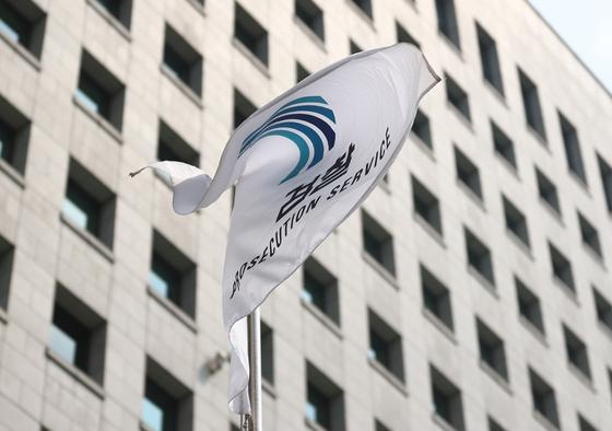 25일 서초동 대검찰청에 검찰 깃발이 바람에 흔들리고 있다.   법무부는 이날 검찰 중간간부 인사를 발표했다. 연합뉴스