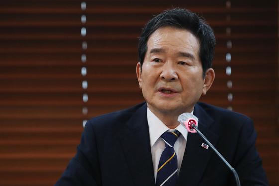 대선 출마를 선언한 정세균 전 총리가 22일 오후 서울 중구 프레스센터에서 열린 한국기자협회 초청 토론회에 참석해 모두발언을 하고 있다. 뉴스1
