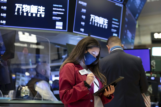 A view of the New York Stock Exchange on the 11th. [AP=연합뉴스]