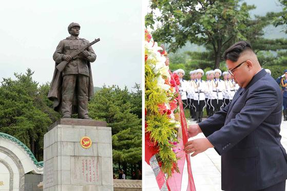 지난 2018년 7월 김정은 북한 국무위원장이 정전협정 체결 65주년을 맞아 6·25 전쟁 중 전사한 마오쩌둥 장남 마오안잉 묘를 찾아 헌화하고 있다. 사진 노동신문