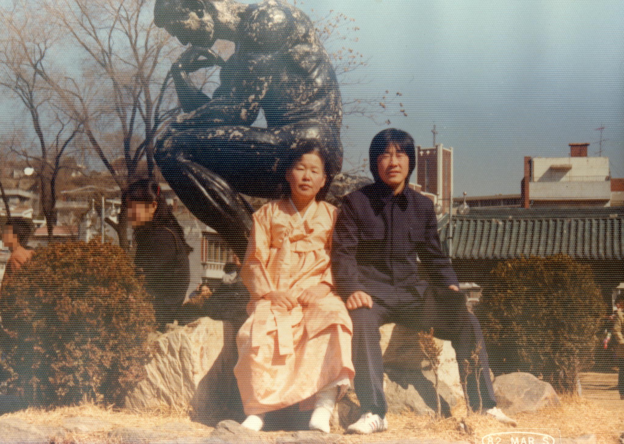 1982년 중앙대 입학식에서 어머니와 함께. 사진 이재명 지사