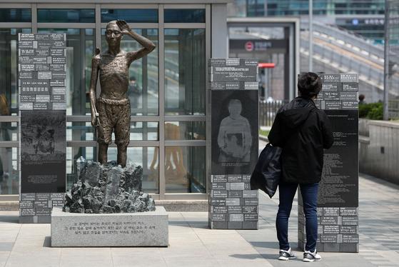 서울 용산역 광장에 설치되어 있는 강제징용 노동자상. [뉴스1]