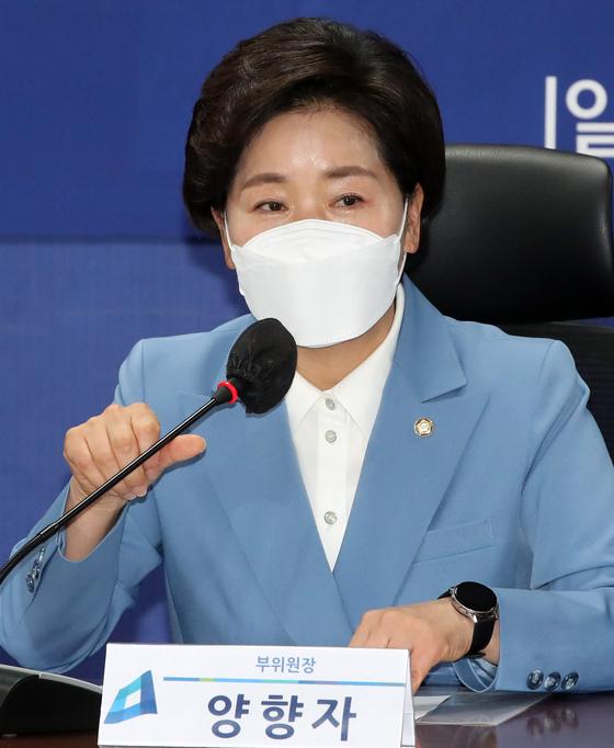 양향자 더불어민주당 의원. 오종택 기자