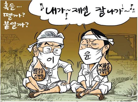 회룡 만평 7/14