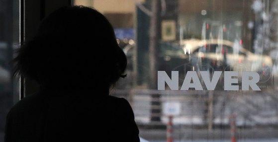 영국 이코노미스트가 한국 네이버ㆍ카카오ㆍ쿠팡 등 IT 기업 직장 문화를 비판했다. 사진은 성남 분당구 네이버 사옥. 뉴스1