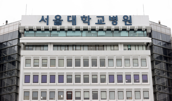 서울 종로구 서울대학교병원 외경. 연합뉴스
