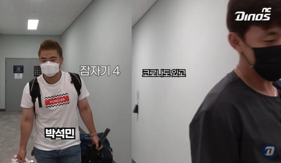 [사진 유튜브 채널 NC다이노스]