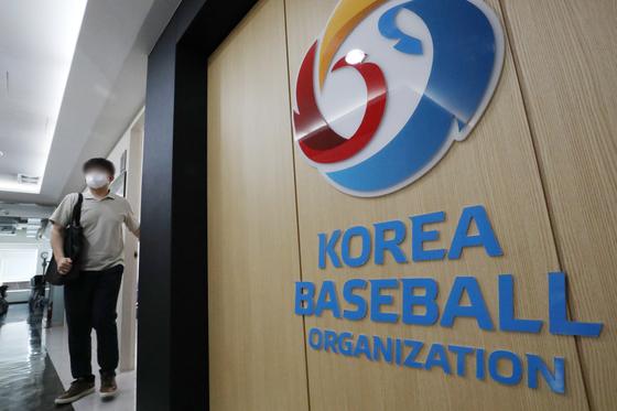 지난 16일 서울 강남구 야구회관 모습. 뉴스1