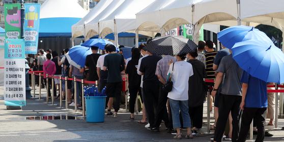 17일 오전 서울역 광장에 마련된 중구 임시선별검사소에서 신종 코로나바이러스 감염증(코로나19) 검사를 받기 위해 시민들이 줄 서 있다. 뉴스1
