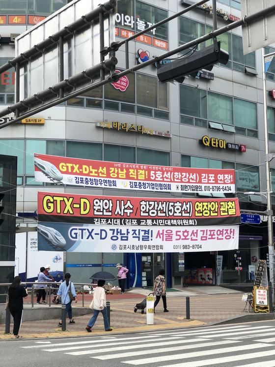 경기도 김포시 사우동 일대에 'GTX-D 노선 원안 사수' 입장이 담긴 플래카드가 걸려 있다. [정지원 인턴기자]
