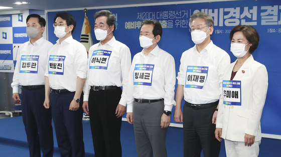 민주당 대선 경선 주자인 김두관, 박용진, 이낙연, 정세균, 이재명, 추미애 후보(왼쪽부터). 뉴스1