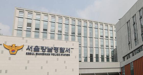 서울 강남경찰서 전경. 연합뉴스