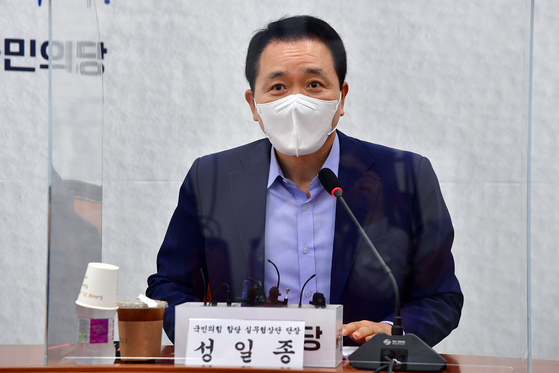 국민의힘 성일종 의원. 임현동 기자