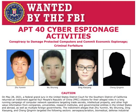 미국 연방수사국(FBI)가 19일(현지시간) 발표한 중국인 해커 4명에 대한 지명 수배서. [미국 FBI 캡처]