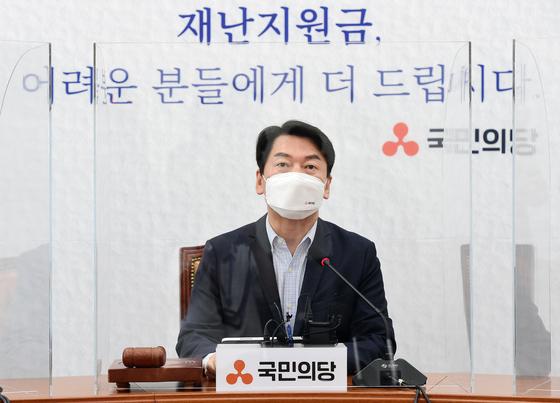 안철수 국민의당 대표가 지난 19일 국회에서 열린 최고위원회의에서 모두발언을 하고 있다. 임현동 기자