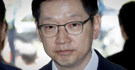 21일 대법원에서 징역 2년 확정 판결을 받은 김경수 경남지사. 뉴스1