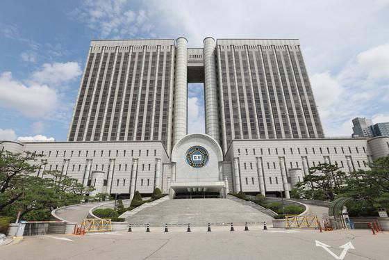 서울중앙지법[뉴스1]