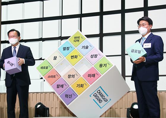 포스코, 스타트업 입주 '체인지업 그라운드' 개관식