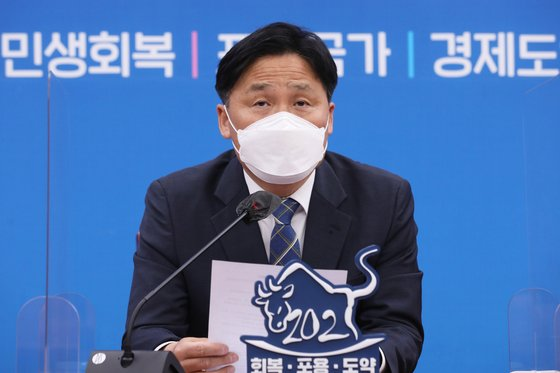 더불어민주당 김영진 의원. 오종택 기자