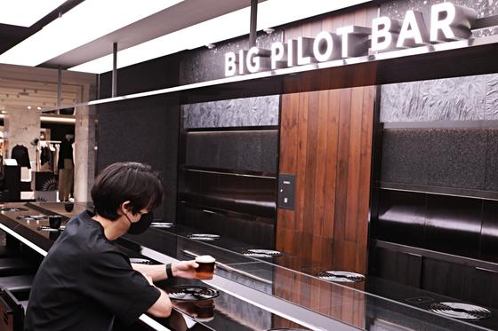 시계 브랜드 IWC는 소공동 롯데백화점 본점 5층에 세계 최초로 카페를 열었다. 사진 롯데쇼핑