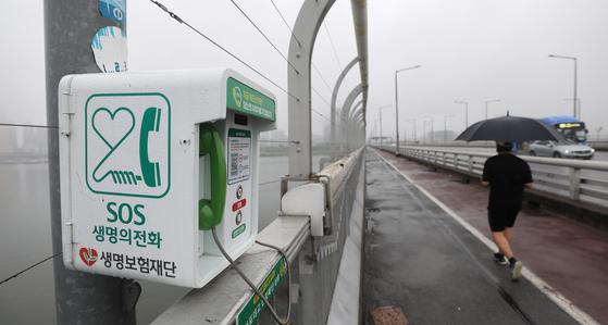 서울 마포대교에 설치된 생명의 전화. 뉴스1