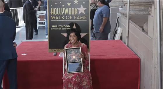 [사진 유튜브 'Walk of Fame' 영상 캡처]