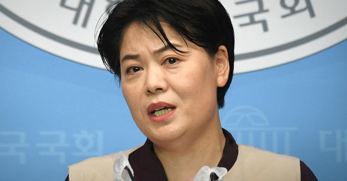 윤희숙 국민의힘 의원. 뉴스1
