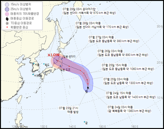 제8호 태풍 네파탁 27일 일본 상륙…도쿄 올림픽 엎친 데 덮친 격