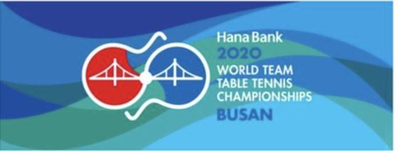 2020 부산 세계탁구선수권대회 엠블럼. [사진 부산시]