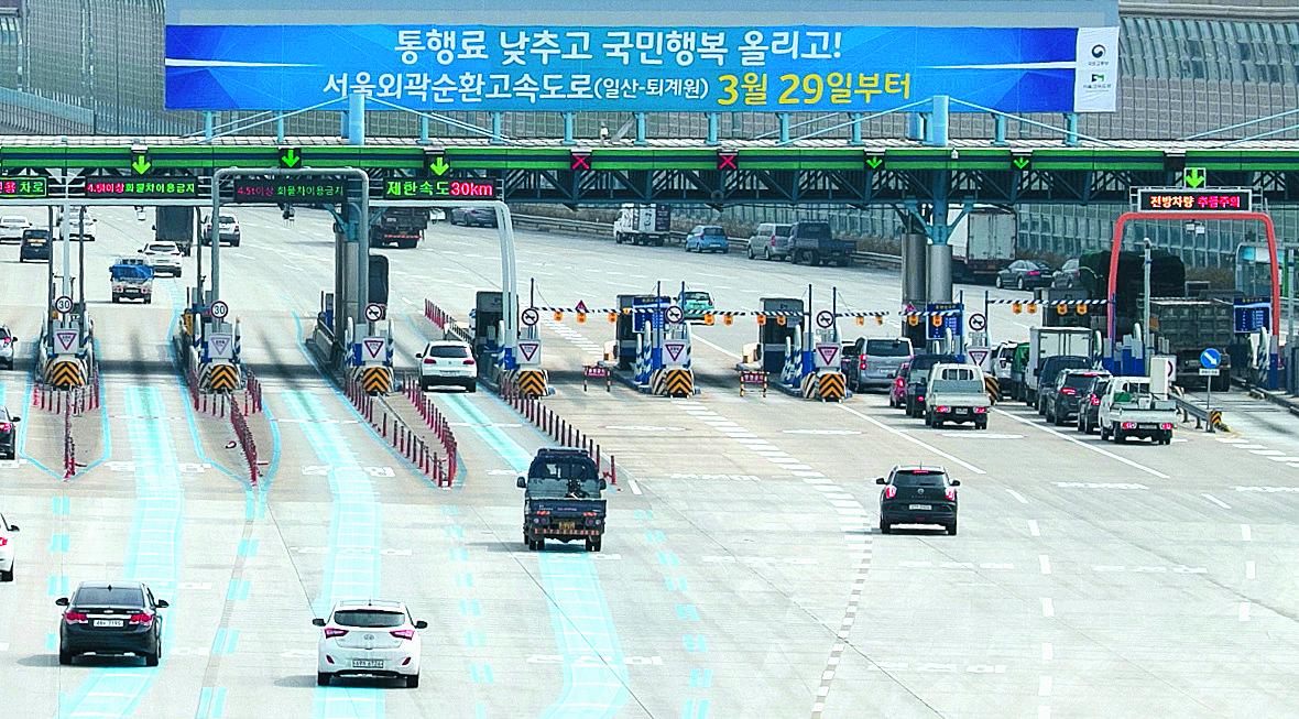 수도권 제1순환선은 민자도로 중에 지난해 통행량과 수입 모두 1위를 기록했다. [뉴스 1]