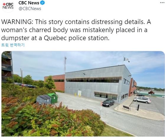 CBC 뉴스 트위터 캡처